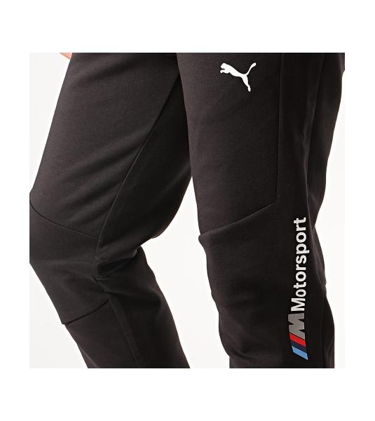 Pantalon de jogging en...